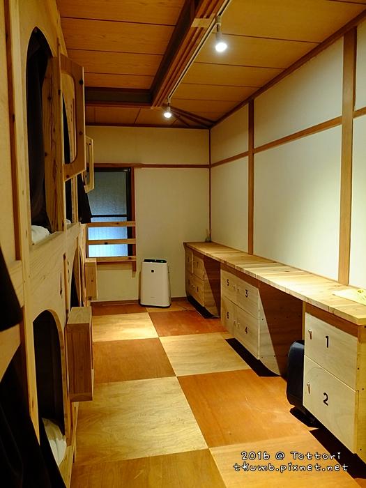 2016鳥取Y PUB&HOSTEL TOTTORI (14).JPG