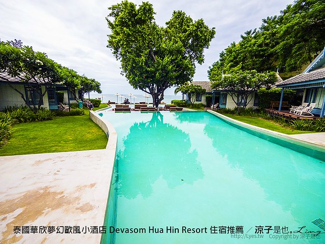 泰國華欣夢幻歐風小酒店 Devasom Hua Hin Resort 住宿推薦 3