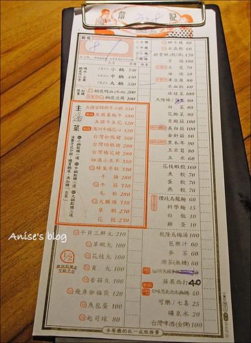 詹記麻辣火鍋006