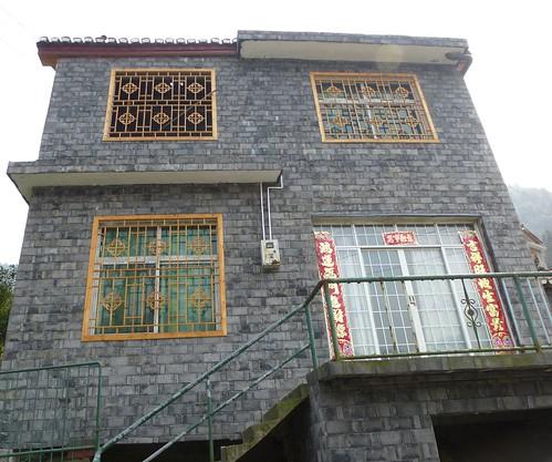 Hunan13-Fenghuang-Dehang-bus (75)