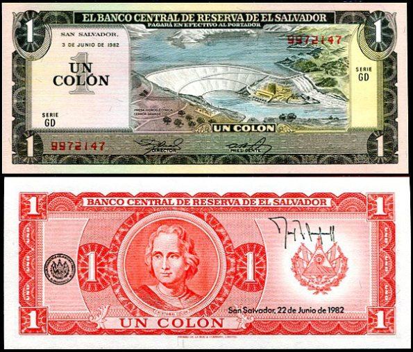 1 Colón Salvádor 1982, Pick 133A