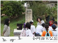 2013-小學生認識國家公園(0401)-12