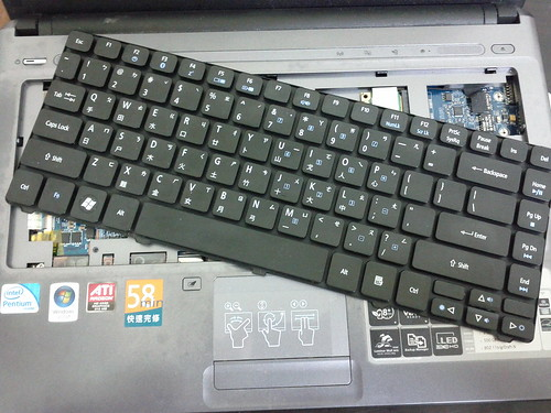 ACER NB KEYBOARD