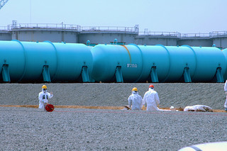 TEPCO's Fukushima Daiichi Nuclear Power Station (02813326)