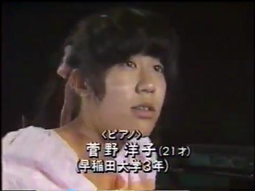 130417(3) - 作曲家「菅野よう子」(菅野洋子)在21歲首度公開表演的珍貴畫面、你將目睹一代樂壇巨星誕生的瞬間! 1