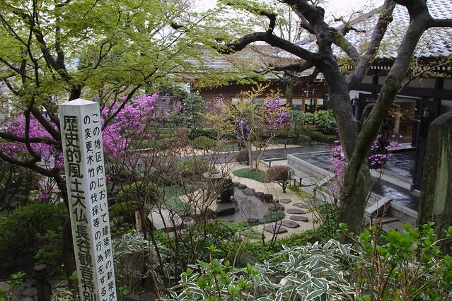 0415 - Kamakura