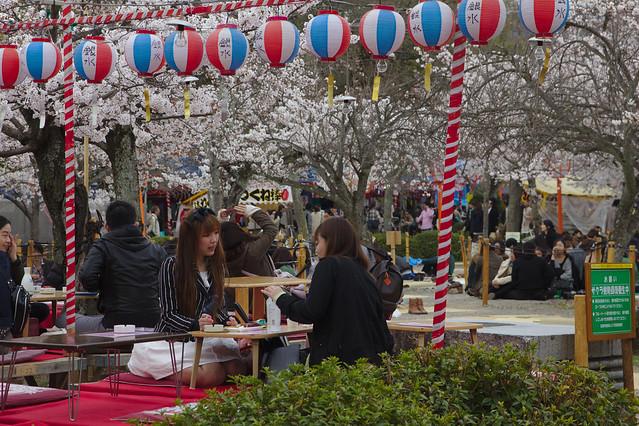 0723 - Maruyama Park