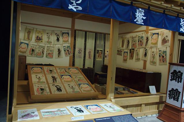 1182 - Museo Edo