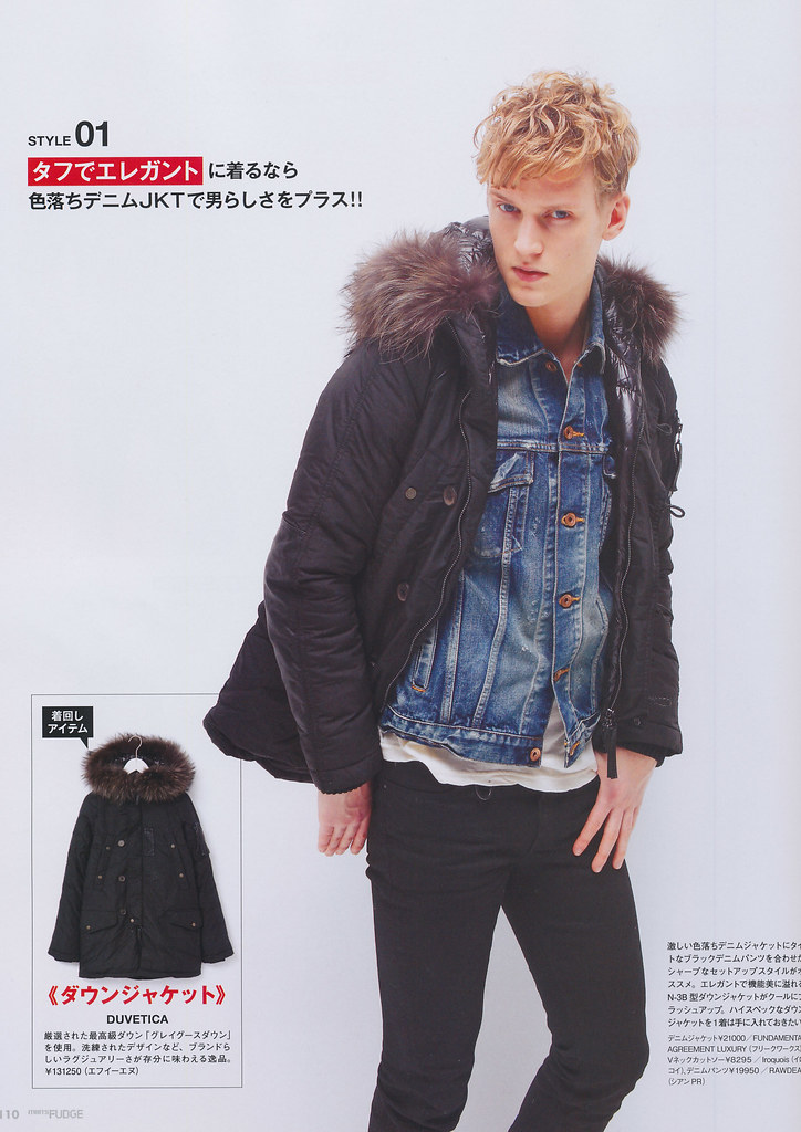 Alexander Johansson0098(men's FUDGE50_2013_03)