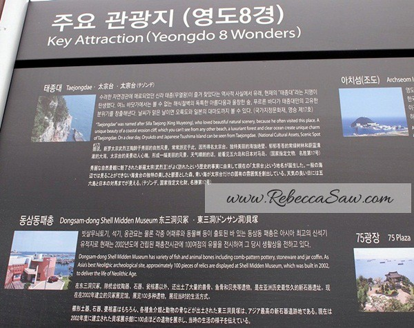 Busan Korea - Day 5 - rebeccasaw-074