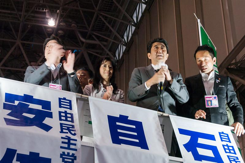 Shinzo Abe (Prime minister, President of the Liberal Democratic Party (Jimintou) in Nikoniko Tyou kaigi 2, Makuhari, Chiba