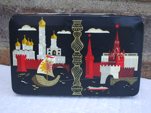 Mid Century Design Tin 1950's 60's From USSR ..Used To Contain Halva ..£2 Car Boot Sale Find A Few Weeks Ago