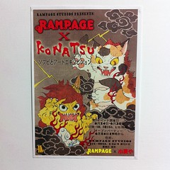 Next Event at #rampagestudios - RAMPAGE x KONATSU!!! June 14-20 - opening party starts at 7PM on Friday June 20th.  Weekend hours - 11AM-4PM.  Monday closed.  Tuesday-Thursday -   2PM-7PM.  Sales start opening night (June 14th), with remaining items onlin