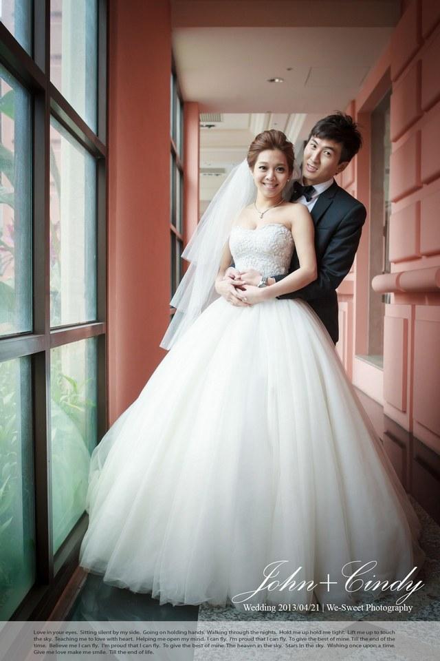 喜恩婚禮記錄-0059.jpg
