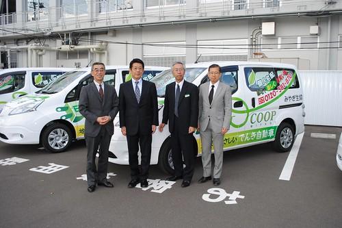 みやぎ生協さん e-NV200出発式