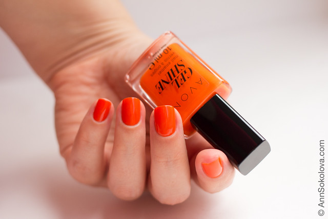 02 Avon 66737 Orange You Crazy Вибуховий апельсин Ann Sokolova swatches