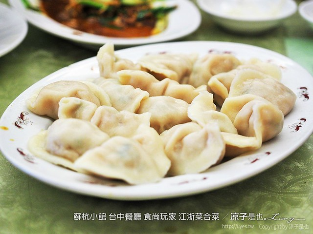 蘇杭小館 台中餐廳 食尚玩家 江浙菜合菜 16