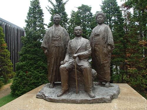 日中友好 非常歓迎従中国的旅行団 - naniyuutorimannen - 您说什么!