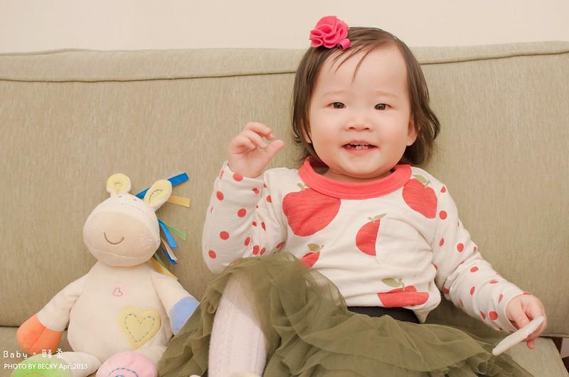 2013.Apr Baby / 頤柔