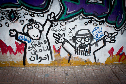 More Angry Salafi Man graffiti