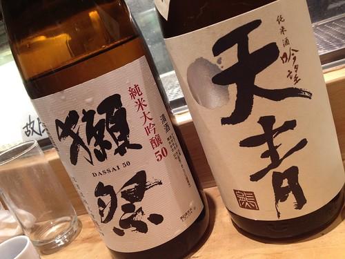 獺祭(山口)、天青(神奈川)@居酒屋純ちゃん