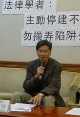 中原大學財經法律系副教授徐偉群