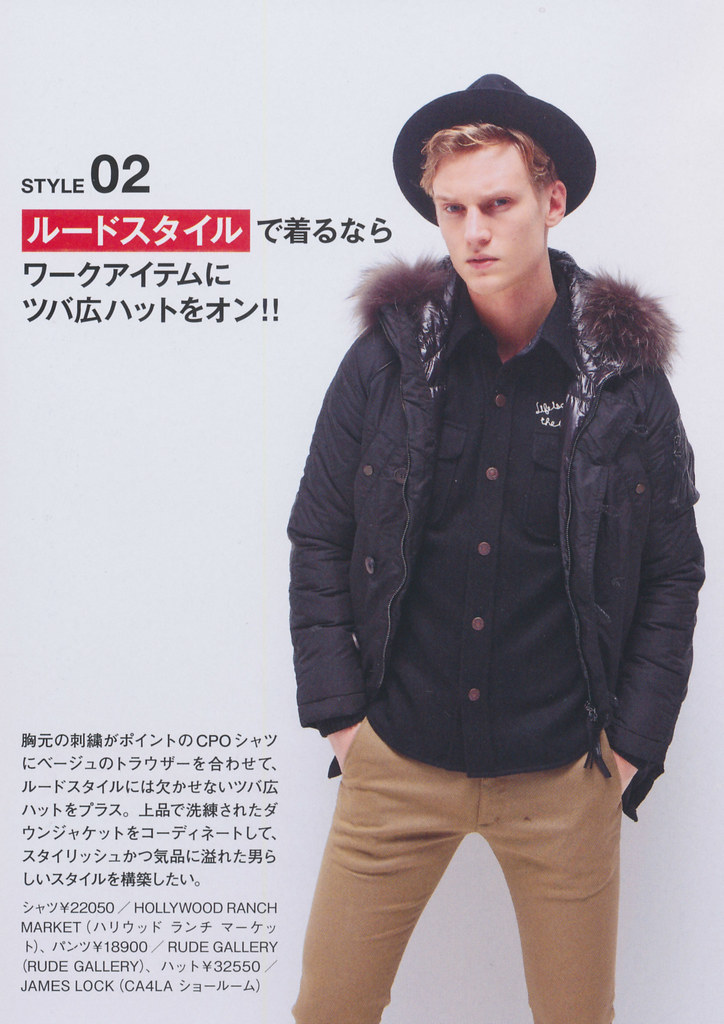 Alexander Johansson0099(men's FUDGE50_2013_03)