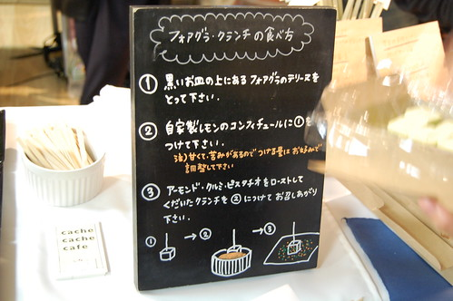 catering_20130425_014