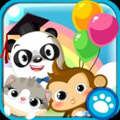 TribePlay - Dr Panda - La garderie