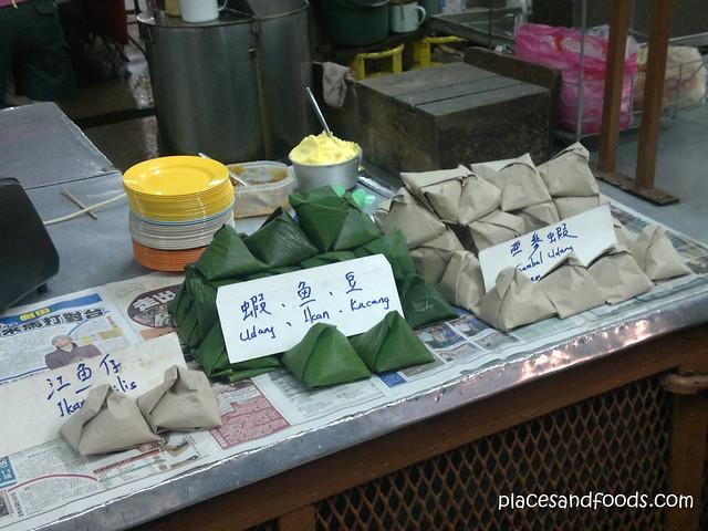 nasi lemak siang malam
