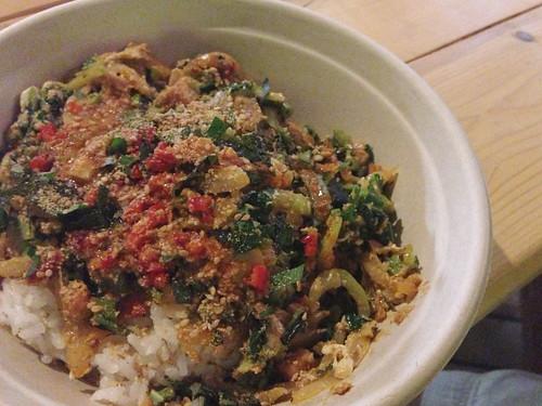 Kimchi Spam Bowl @ Chego