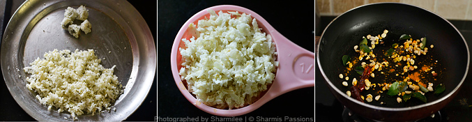 Amla Rice Recipe - Step1