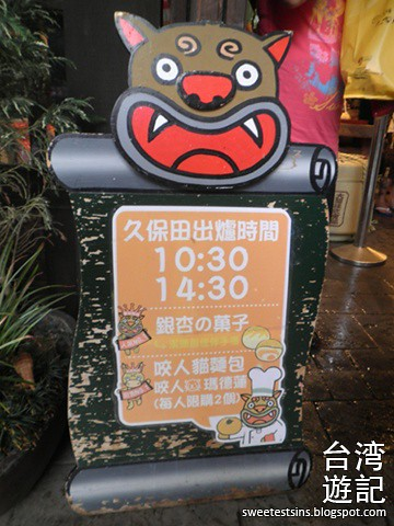 taiwan trip blog taichung xitou monster village fengjia night market (49)