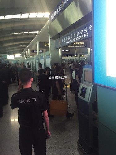 Big Bang - Dalian Airport - 26jun2016 - seungri1314 - 09