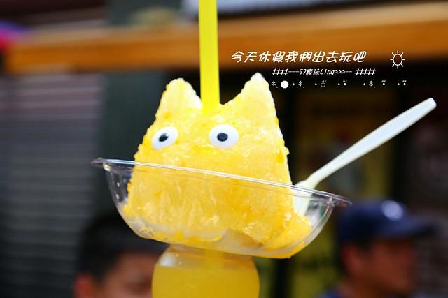 台南_9271