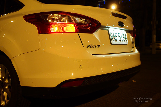 NEW FOCUS_SWAP YOUR RIDE 24hr