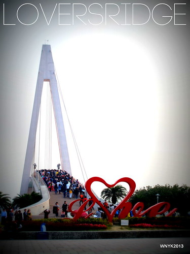 Lovers Bridge