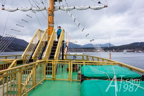 Japan Trip : Hakone - Lake Ashi