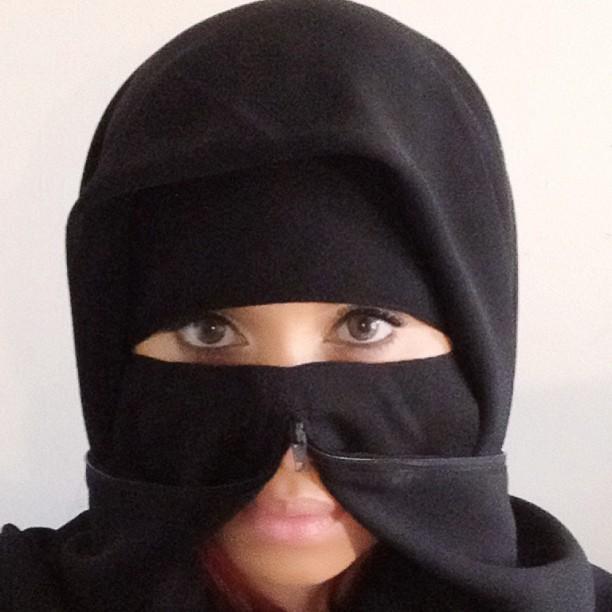 Что носят мусульманин на шеи