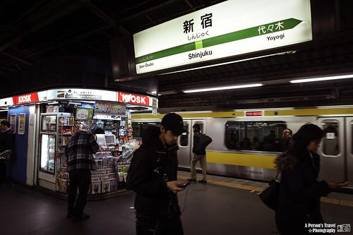 2013_Tokyo_Japan_Chap2_1
