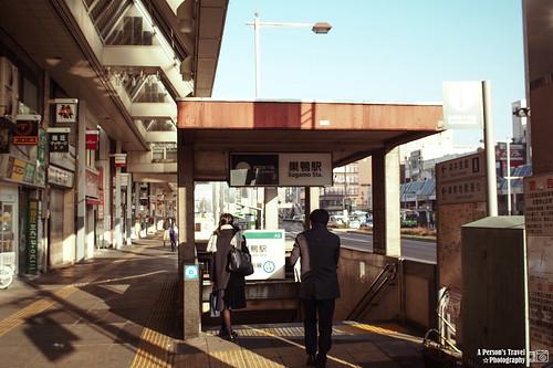 2013_Tokyo_Japan_Chap2_8