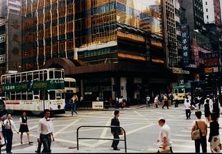 1996_HongKong_0074