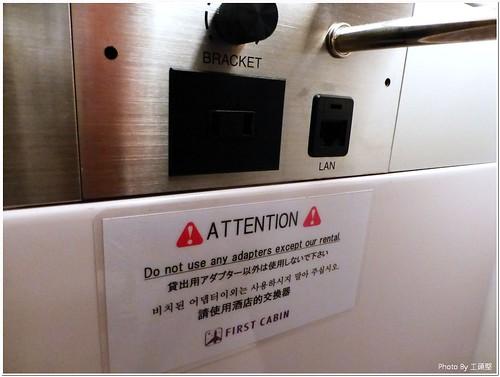121007_f_First_Cabin_羽田第一航站_016