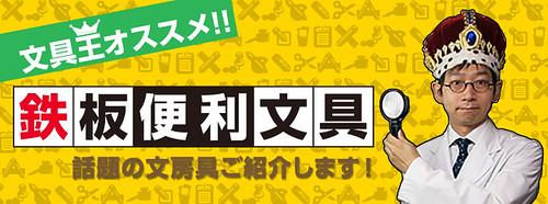 5月3日(金・祝)・4日(土・祝) イオン東久留米店で実演販売やります!