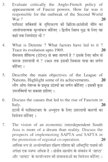 DU SOL BA Hons PS Question Paper International