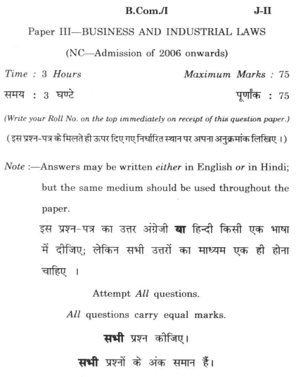 Du Sol BCom Programme Question Paper  Business And Industrial