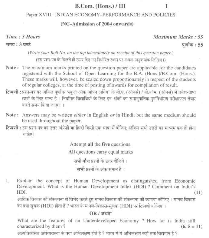 BA Hons English Delhi university Question paper