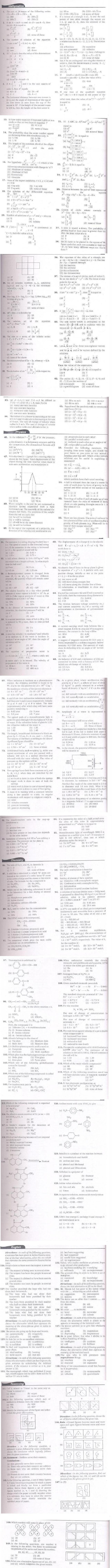 BITSAT 2007 Question Paper with Answers