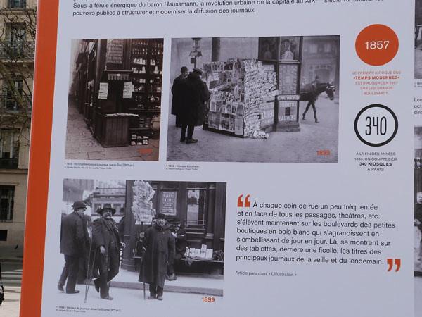 kiosques 4.jpg