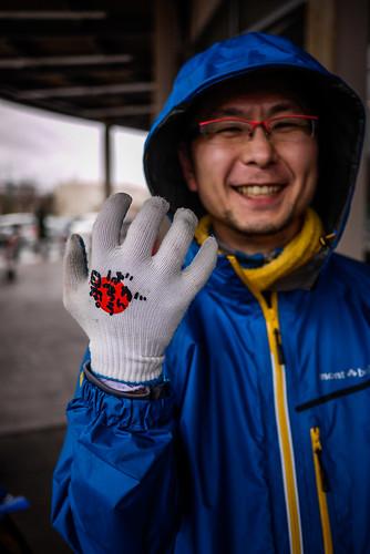 Ganbare Nippon gloves (Sapporo, Japan)